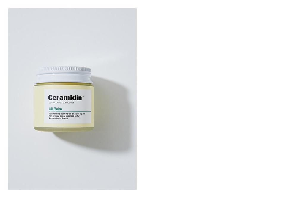 Ceramidin